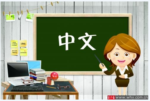 teaching-chinese