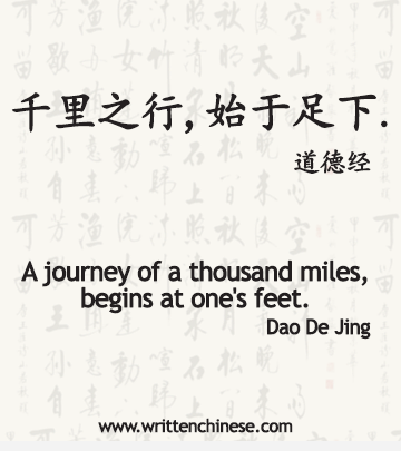 chinese sayings picture.PNG