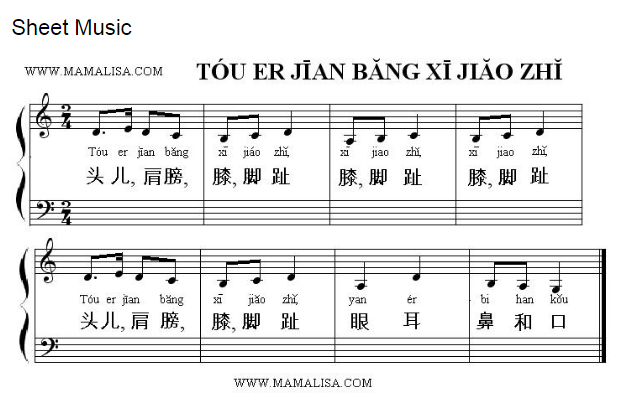 tour-jianbang-xi-jiaozhi lyric music sheet PNG.PNG