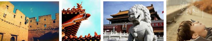 travel to beijing