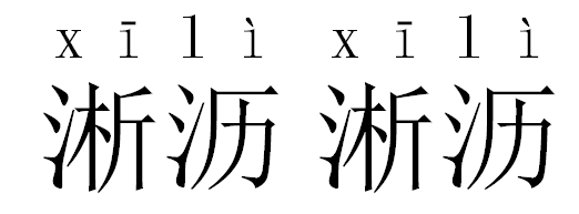 xia yu ge_snipping 2