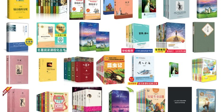 Free Chinese Textbooks And Free Chinese Books Download Here