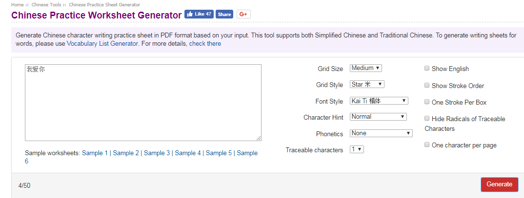 Chinese Language Tools For Reading And Writing Ling Ling Chinese