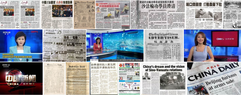 learn chinese through news