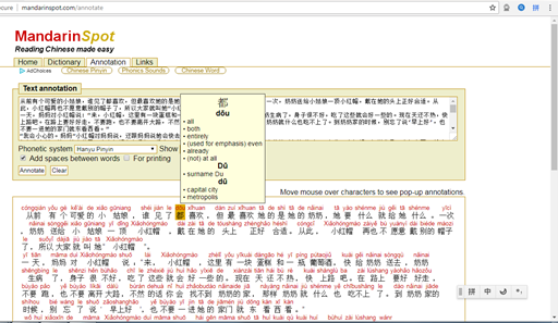 Chinese Language Tools for Reading and Writing – Ling-Ling Chinese