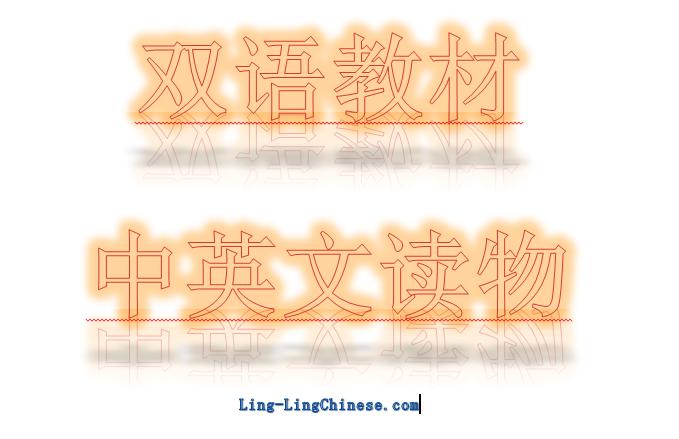 shuang yu jiaocai logo