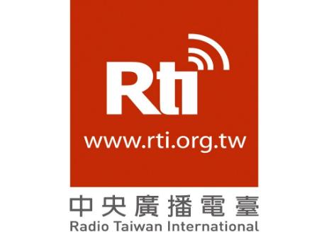 RTI.PNG