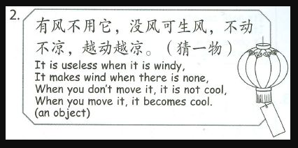 Chinese Riddles 中国谜语– Ling-Ling Chinese