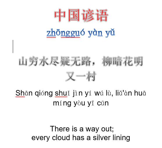 shanqiong shuijin image 1